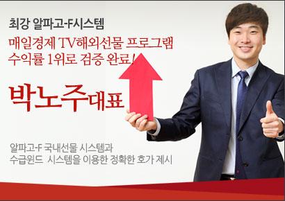 박노주대표/기계달인